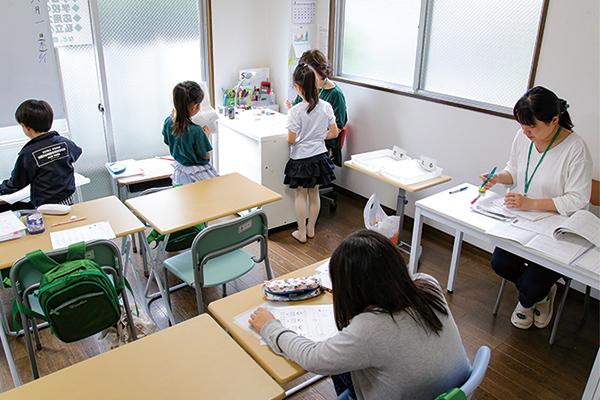 1. 教室学習
