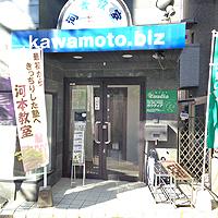 707_GNKB001