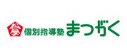 ロゴを表示matsugaku