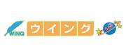 ロゴを表示wingnetlogo